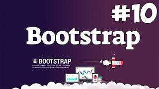Уроки Bootstrap верстки / #10 - Выпадающее меню и списки