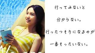 武井咲×東京メトロ CM「 春の東京」篇 http://youtu.be/tmHJHcNKFBQ 武...