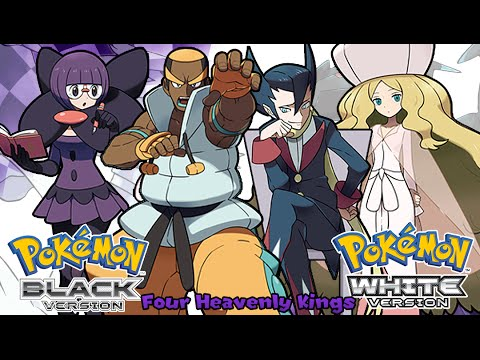 Pokemon Black/White - Battle! Elite Four Music (HQ)