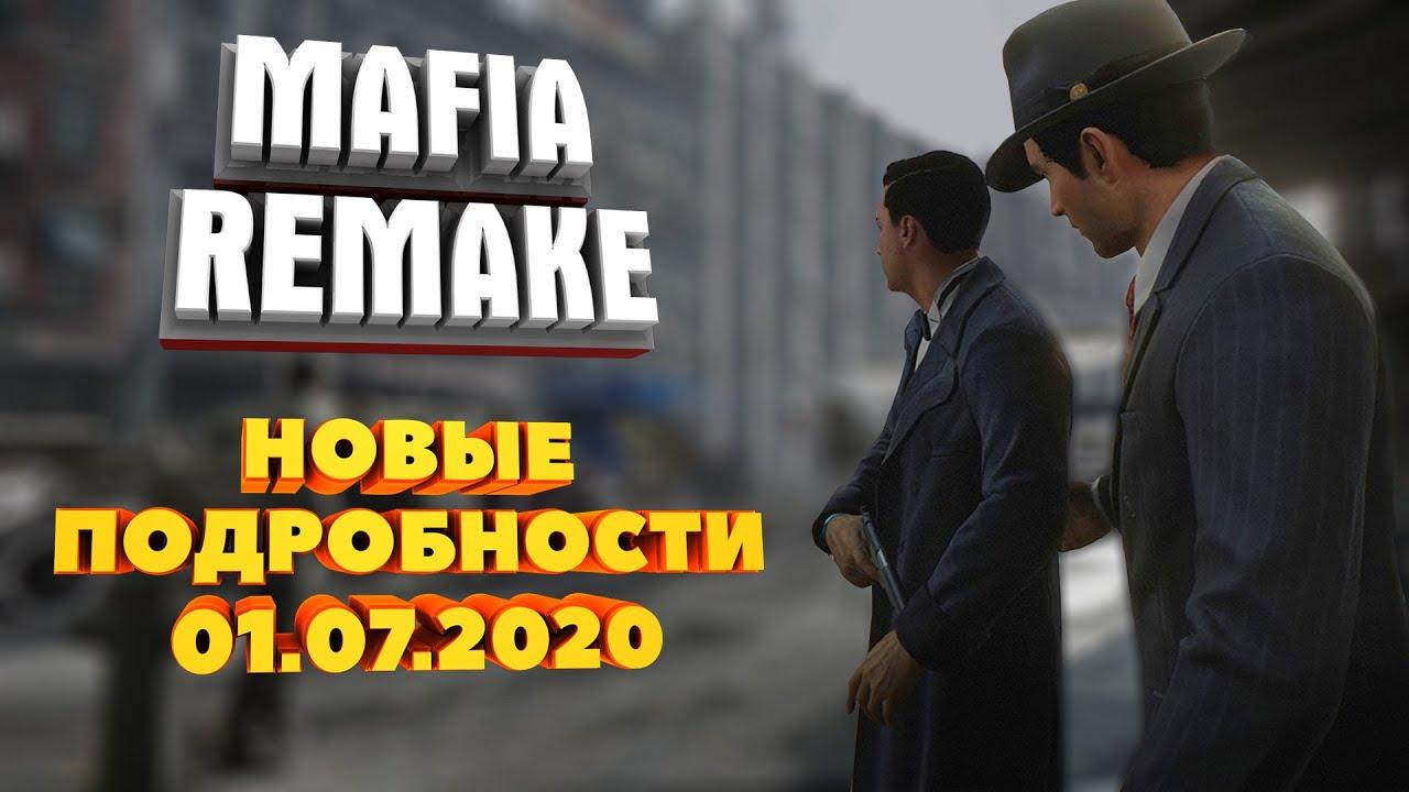 РЕМЕЙК MAFIA 1 - НОВЫЕ ПОДРОБНОСТИ | СЛИВ ЖУРНАЛА | РУССКИЙ ДУБЛЯЖ