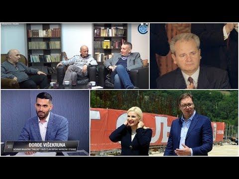 U CENTAR - Medenica i Rudić (Slobin telohranitelj): Višekruna ne laže, Vučić je gej
