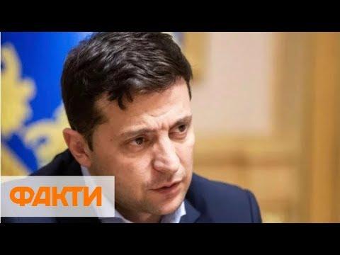 Зеленский упростил получение гражданства Украины для иностранцев
