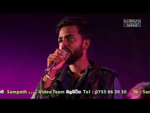 "New Song - Mangala Denex at Balapitiya | හිරු Star මංගල ඩෙනෙක්ස් ගැයු ""පුන්චි දගකාරියේ"""