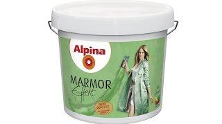 Шпатлёвка Alpina Marmor Effekt (Альпина Мармор Эффект)
