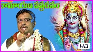 Ramayana Pravachanam || Telugu Devotional Speech - By D.N.Deekshit (HD)