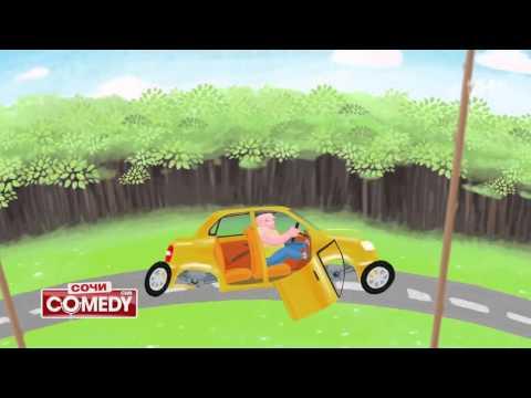 Песенки для детей - Синий Трактор - Далеко и близко.