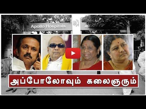 Hospital politics:Jayalalitha health condition news|JV Breaks