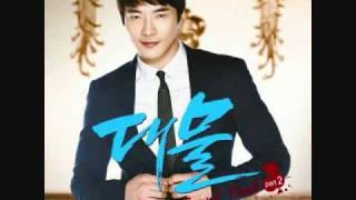 KCM Missing You (Daemul OST) MP3