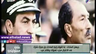جيهان السادات: الرئيس مبارك بريء من دم السادات .. فيديو