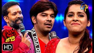 Gambar cover Intro | Dhee Jodi | 29th  May 2019    | ETV Telugu