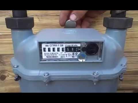 23 май 2014. Цены на нашем сайте. Http://neomagnit. Net/ неодимовые магниты, магниты для остановки счетчиков ижевск, магнит на счетчик киров, купить магнит для. Счетчиков электроэнергии самара, магнит для электронного счетчика магадан, магнит для счетчика цена саратов, где купить магнит на.
