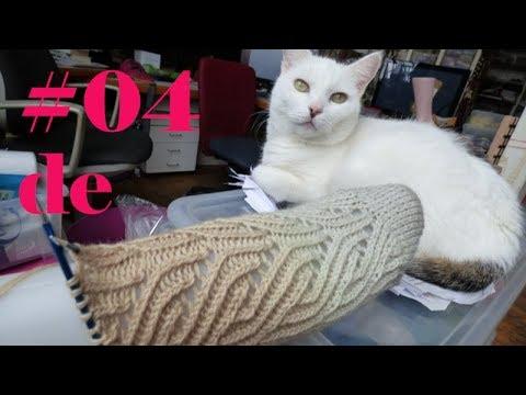 """Youtube-Tutorial: Stricken mit eliZZZa * StriMiMi Socken """"Nereiden"""" * Das Strickmuster Video #04"""