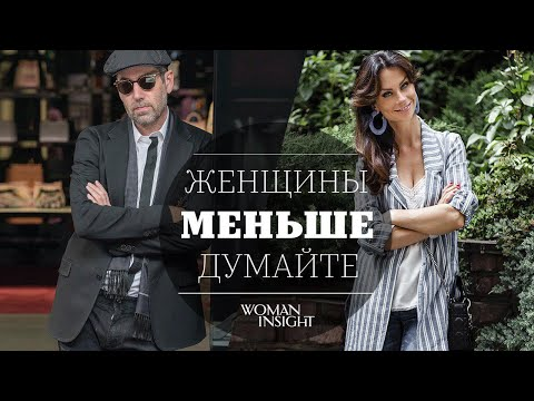 Проблема всех женщин - Ицхак Пинтосевич & Светлана Керимова 16+