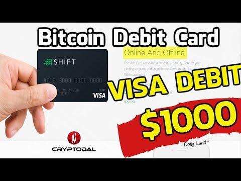 Shift Bitcoin VISA Debit Card and Coinbase