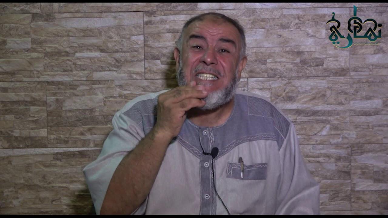 الشيخ عبد الله نهاري يعلق على ما وقع قبل يوم واحد من عيد الاضحى في الدار البيضاء ؟