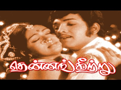 Thennangkeetru   Sujatha, Vijayakumar   Tamil Movie HD