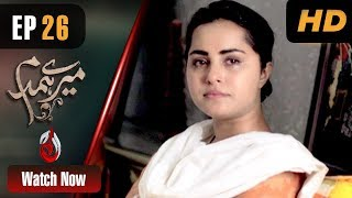 Pakistani Drama   Mere Humdum - Episode 26   Aaj Entertainment Dramas   Resham, Nimra Khan
