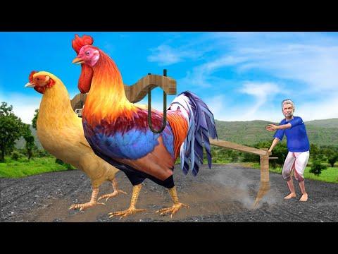 विशाल चिकन खेती Giant Chicken Farming हिंदी कहानियां Comedy Video हिंदी कहानिय Hindi Kahaniya Video