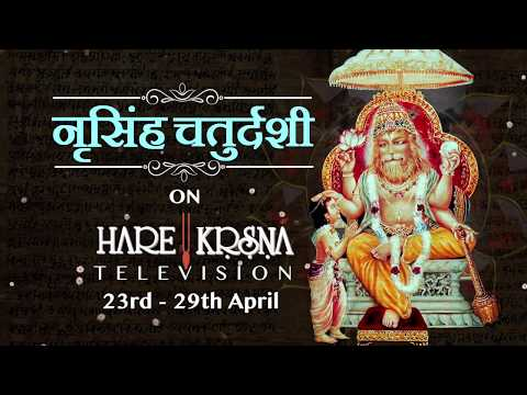 Watch Narasimha Chaturdashi Special Programs on Hare Krsna Television