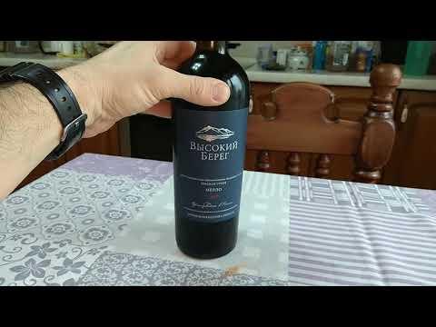 Высокий берег мерло Кубань вино