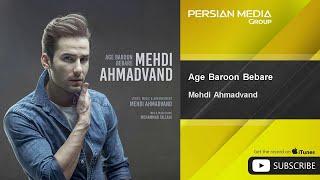 Mehdi Ahmadvand Age Baroon Bebare مهدي احمدوند اگه بارون بباره