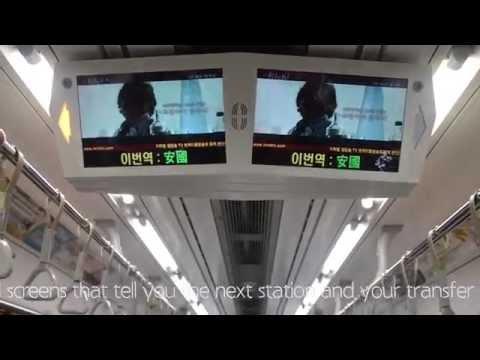 Seoul Metropolitan Subway System 101 | Travel Korea | 수도권 전철