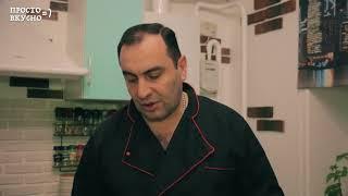 Простой и вкусный рецепт рыбы / сибас в лаваше
