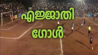 Best goal in sevens football match | malappuram | fifa manjeri