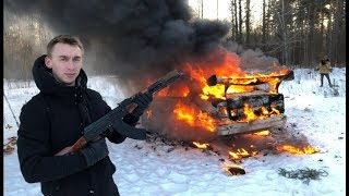 Военные Уничтожили Тачку Блогера
