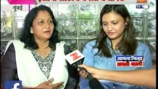 Mumbai | Marathi Actor | Alka Kubal Daughter Ishani Flying High As Pilot