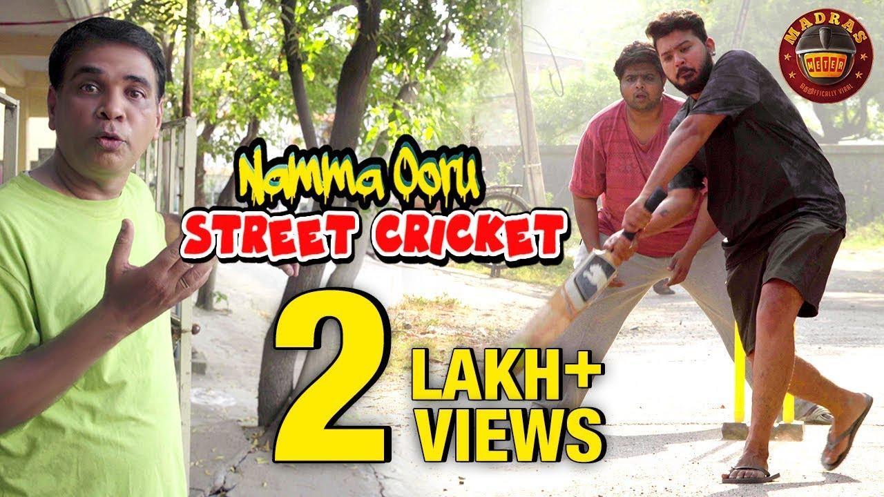 Namma Ooru Street Cricket | #StreetCricket | Madras Meter