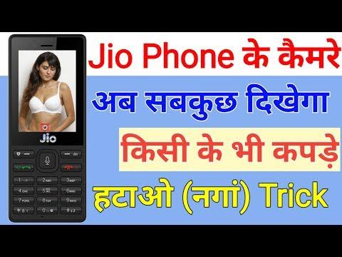 Jio phone ke camera se Kisi ko Bhi नगां karo ।।