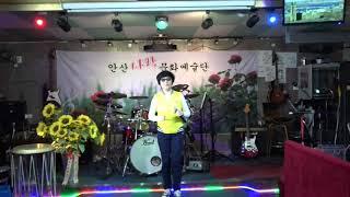 안산사랑문화예술단 김두영가수멋진남자원곡조아랑