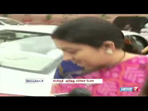 Congress's Gurudas Kamat gets notice for offensive comments on Smriti Irani | India | News7 Tamil