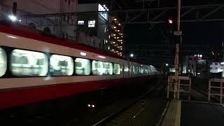 ●20210108 1800×1000系 発車 @東岡崎