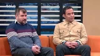 بامداد خوش - ورزشگاه - صحبت ها با وحید رحیم دل وکاکائل نورستانی در باره شب نبرد