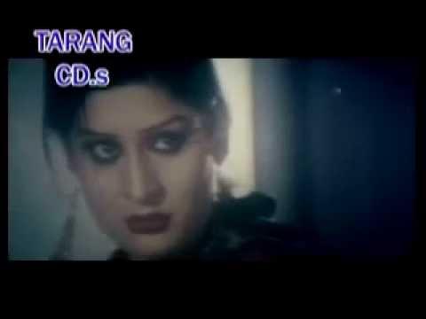 Shahid Khan, Nazo, Wagma - Pashto film PRINCE song Be Da Yara Mi Nady Jwand Pakar