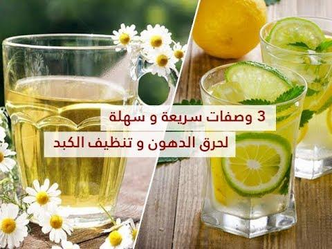 صحة الأبدان ليوم الجمعة 13 أفريل 2018 - قناة نسمة