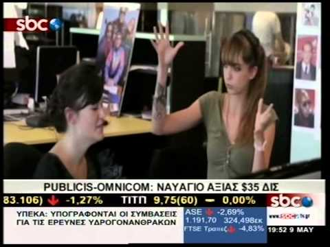 SBCTV PUBLICIS-OMNICOM: ΝΑΥΑΓΙΟ ΑΞΙΑΣ $35 ΔΙΣ