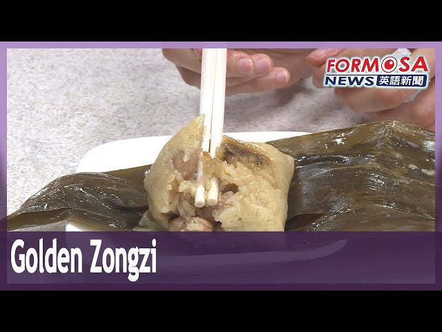 Yunlin farmers recreate 'golden zongzi' after pandemic hiatus