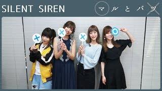 M-ON! MUSIC オフィシャルサイト:https://www.m-on-music.jp/ SILENT S...