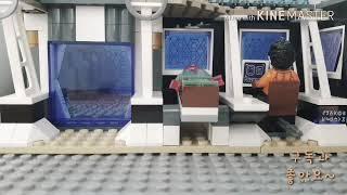 레고 어벤져스인피니티워 76103 콜버스 글레이브의 공격 스톱모션(Lego Avengers infinity war Corvus Glaive  Attack stop motion)