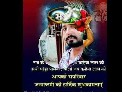O Krishna Kale😫