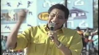 Sudan Music- Wardi Live In Addiss Ababa 1993.