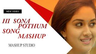 hi-sona-pothum-song-comali-crush-mashup-studios