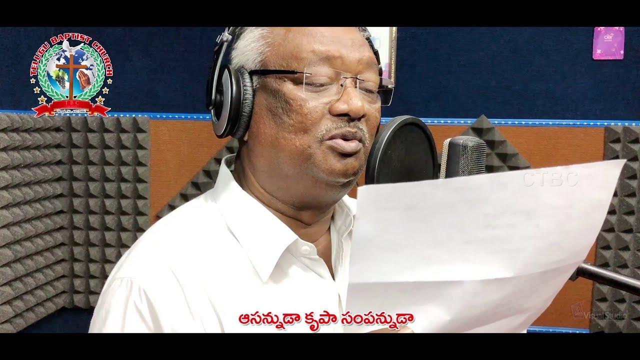 Latest New Telugu Christian songs 2018| కృపాసంపర్నుడా|Pst.Anand Jayakumar-Hosanna Jesus Songs