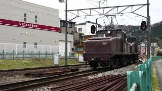 ED32 ED33 伊豆箱根鉄道 駿豆線