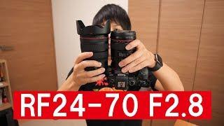 約30万円の高級レンズ買っちゃったけど実質無料【CANON RF24-70F2.8】