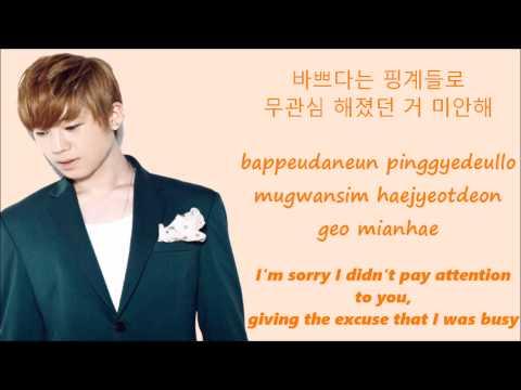 Teen Top I'm Sorry[Han+Rom+Eng Lyrics]