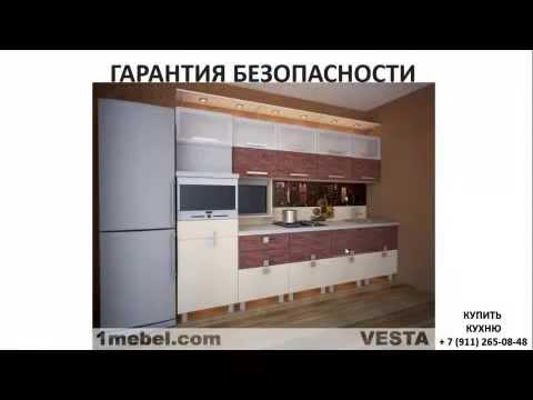 Сеть салонов кухонь на заказ Территория кухни в Москве